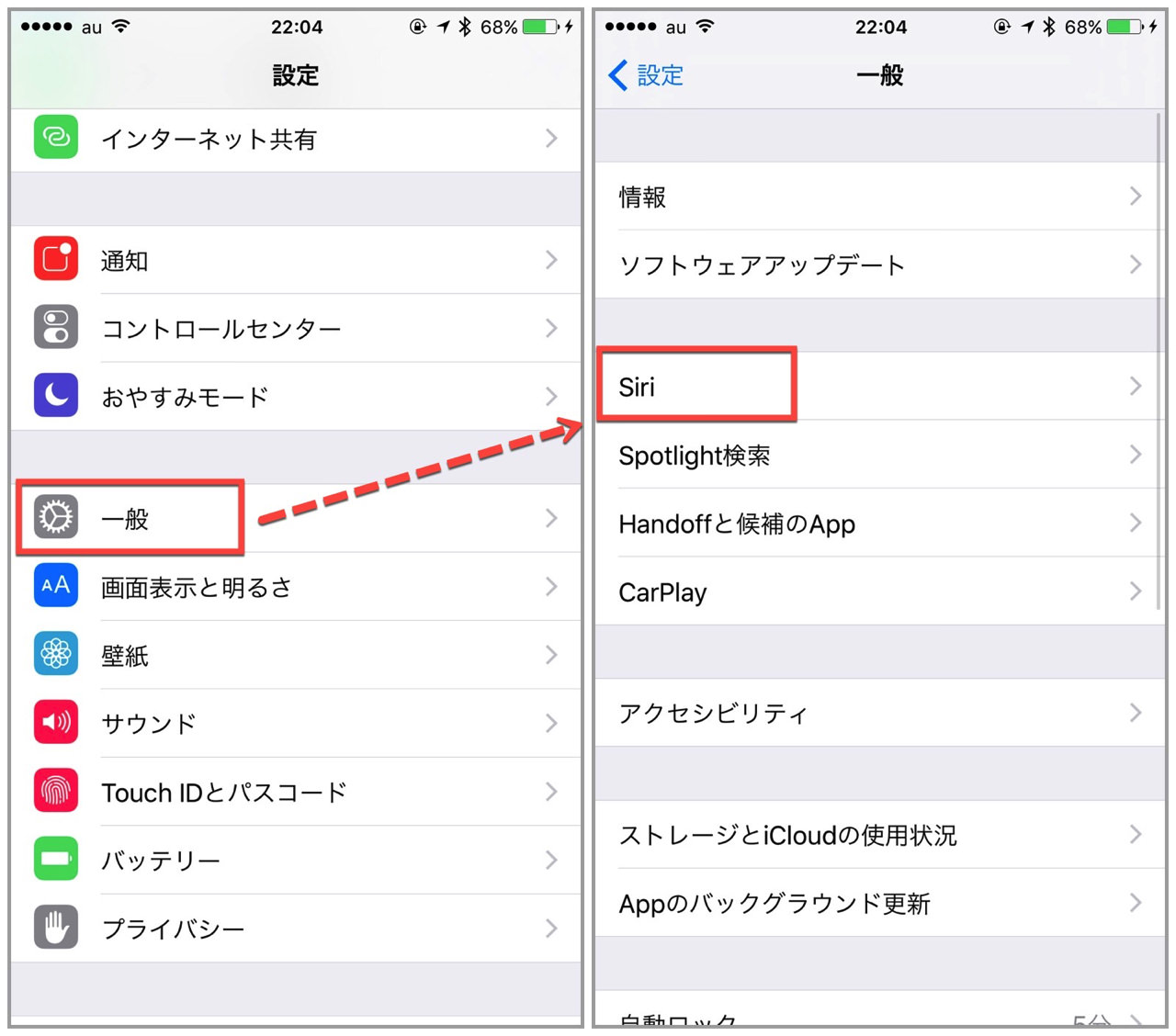 how-iphone-voice-control-and-siri-prevent-phone-call1