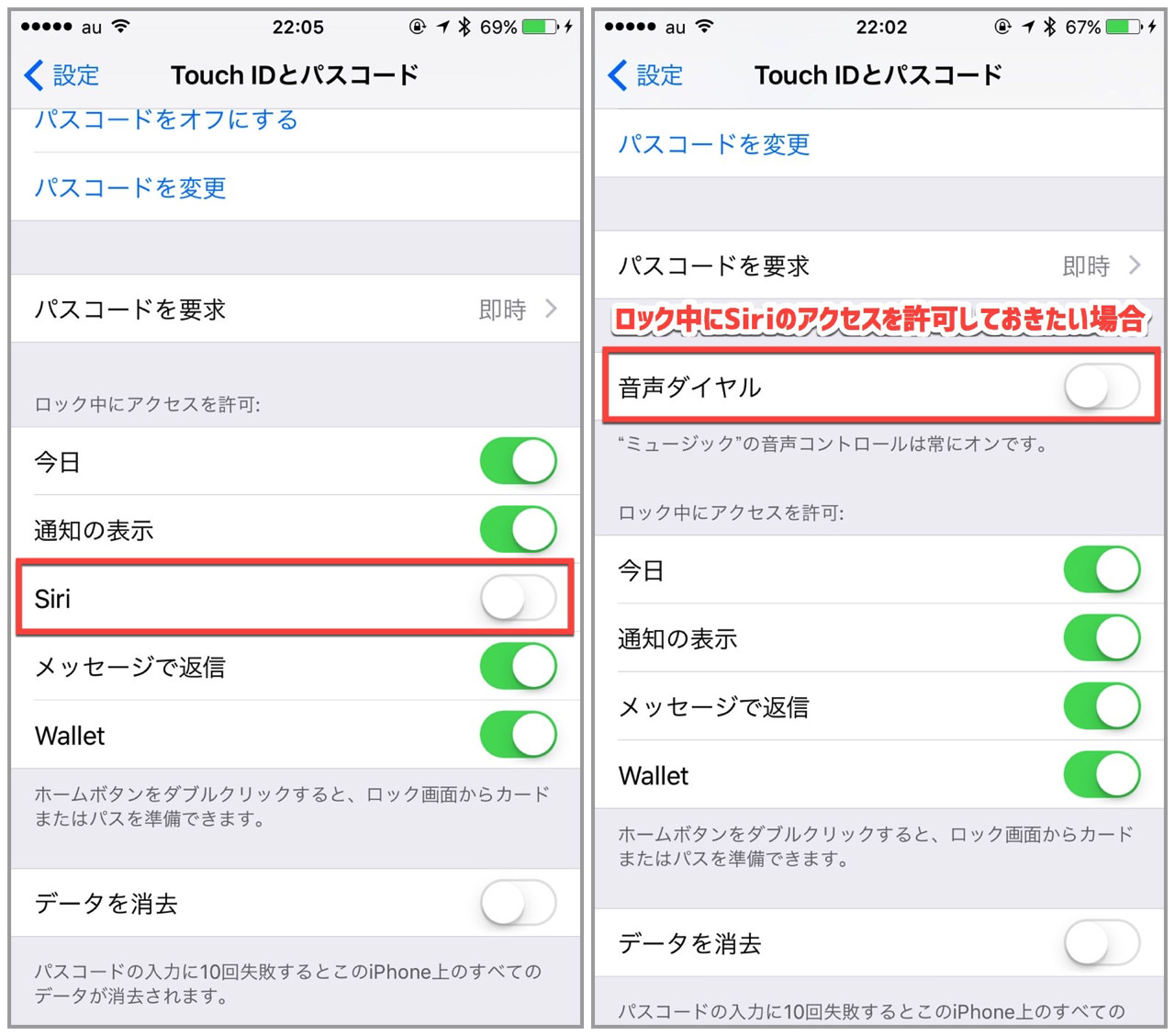 how-iphone-voice-control-and-siri-prevent-phone-call4