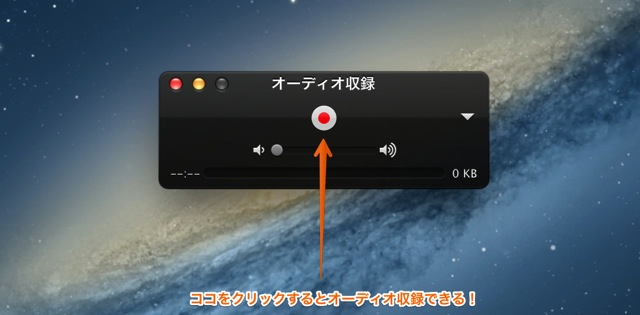 01tricks collection of quicktime player x