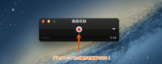 02tricks collection of quicktime player x