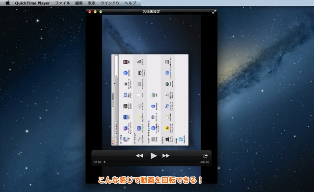 05tricks collection of quicktime player x