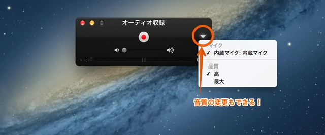 06tricks collection of quicktime player x