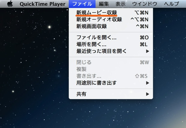 07tricks collection of quicktime player x