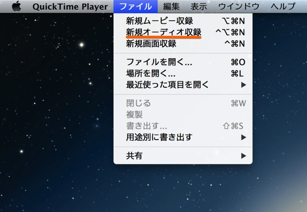 08tricks collection of quicktime player x