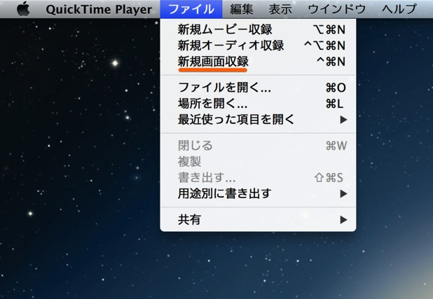 09tricks collection of quicktime player x