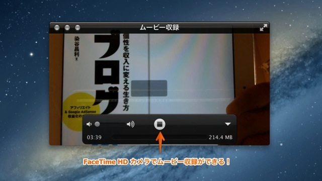 10tricks collection of quicktime player x