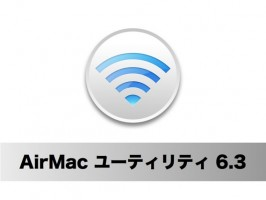 Apple、新しい「AirMac Time Capsule」と「AirMac Extreme」を発表