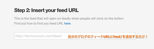 2how to set feedly button to blog png 2013 06 16 22 43 00