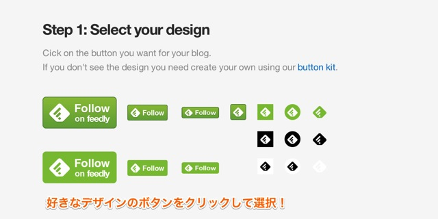 3how to set feedly button to blog png 2013 06 16 22 40 38