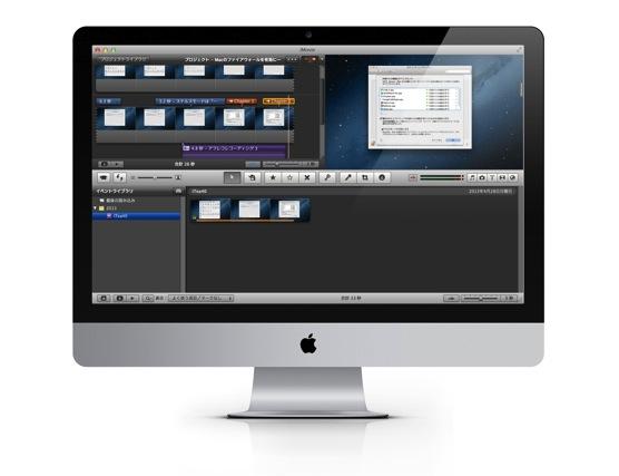 Appleがソフトウェアアップデート iTunes 11.0.4 をリリースしています。