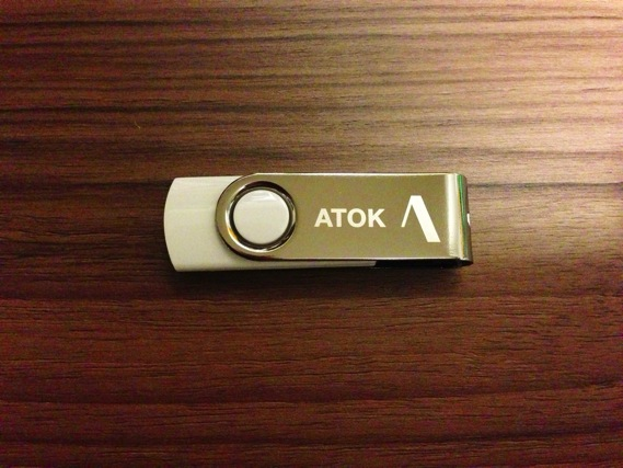 Review of atok 2013 for mac8