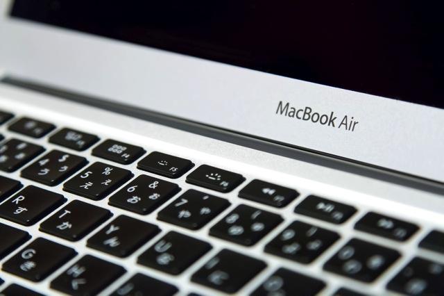 中古Macを売るときに知っておきたい3つの下取り方法