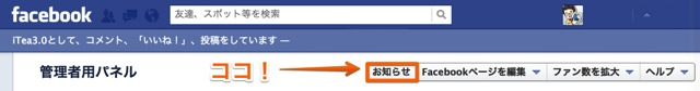 Facebook page rss receive4