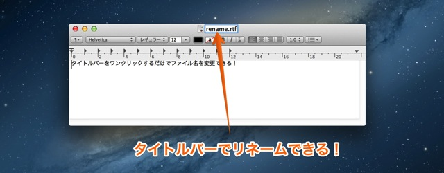 How to change with one click the file name of the mac2