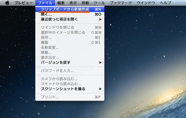How to get icon image of app in the preview of mac2