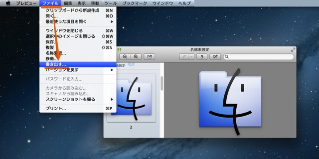 How to get icon image of app in the preview of mac3