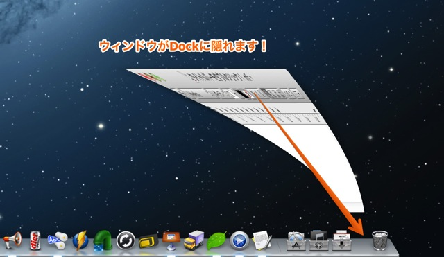 How to hide the dock by double clicking the window of mac5