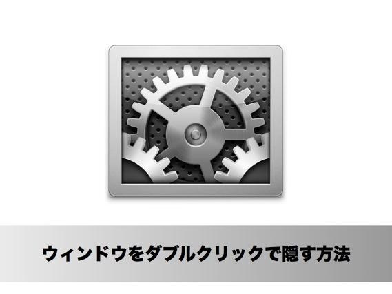 「AirMac Extreme」の設定で知っておくと便利なポイント