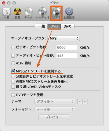 Idvd imovie dvd burn6