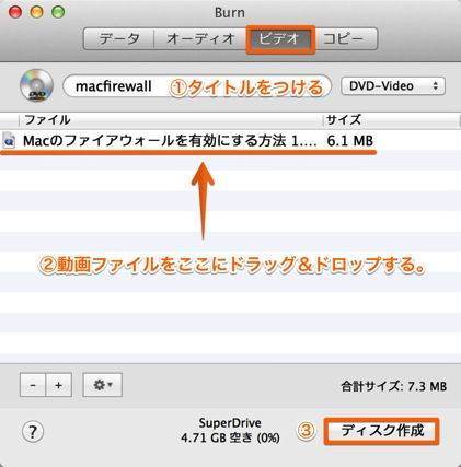 Idvd imovie dvd burn7