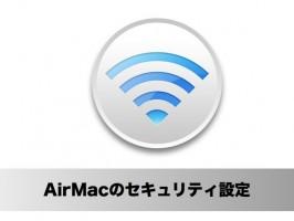 MacのウィンドウをダブルクリックでDockに隠す方法