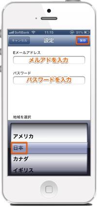 Amazon associate check tool2