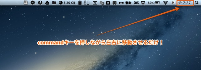 Change position menu bar1