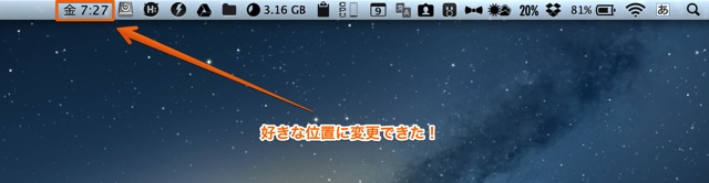 Change position menu bar2