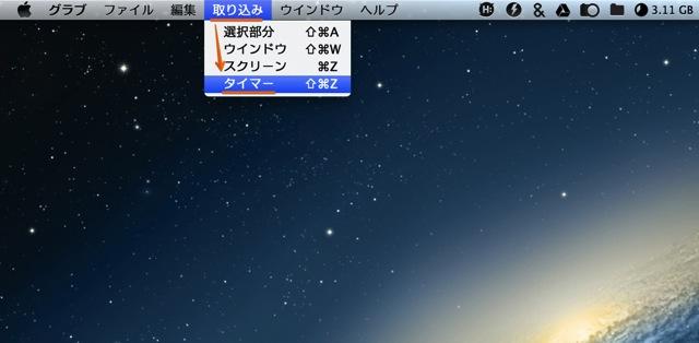 Grab countdown screen shot1