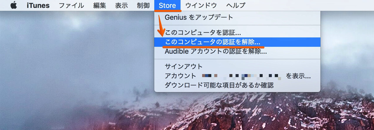 how-to-deauthorize-itunes-store-edit1