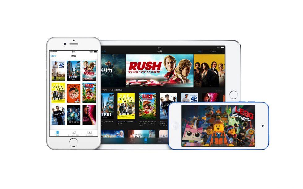 【iTunes】コンピュータの認証を解除する:Macを売却・譲渡する前の必須作業