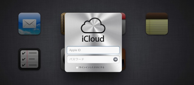How to forward mail icloud1
