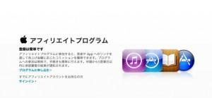 【Mac】アプリのヘルプセンターを全て表示する方法