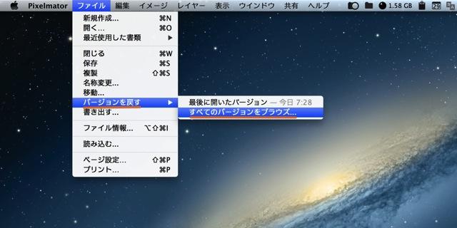 Icloud version backup1