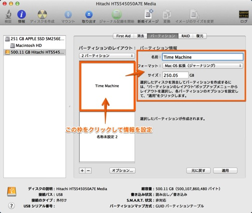 Mac disk partition1