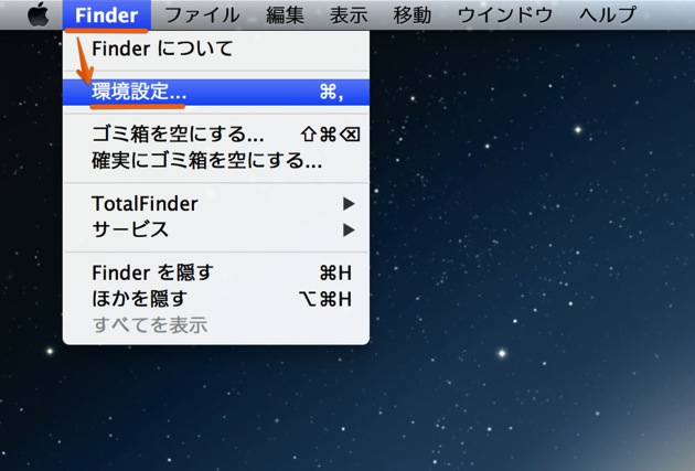 Mac finder search folder1