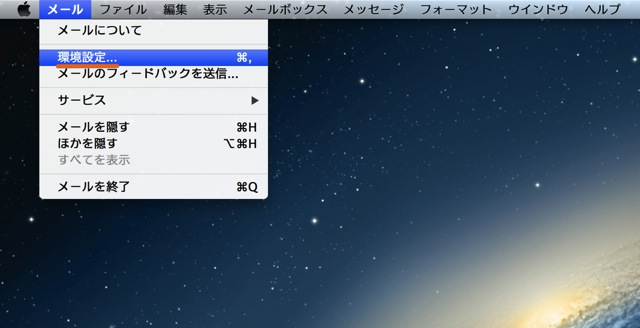 Mac mail application1