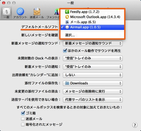 Mac mail application2