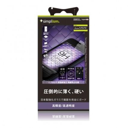 【iPhone5s】カッターでも傷つかない強化ガラス製の液晶保護フィルムが超オススメ!