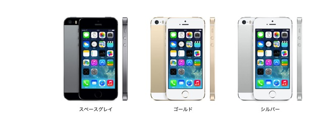 Apple event iphone5s5