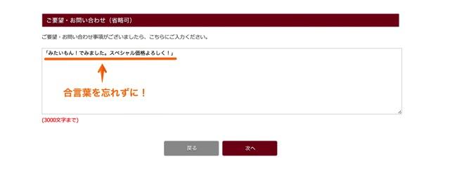 Discount price hiraku pc bag1