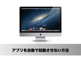 アップルが9月10日にスペシャルイベント開催へ。