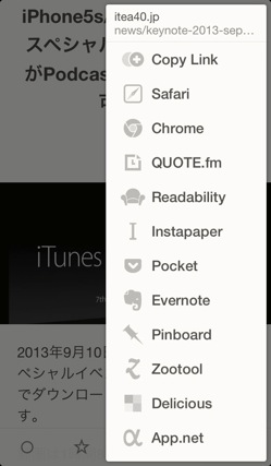 Rss client reeder2 review1
