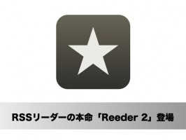 OS X ソフトウェアアップデート10.8.5がリリースされています。