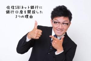 【期間限定】ひらくPCバッグが1万円引きセール!購入はお早めに!
