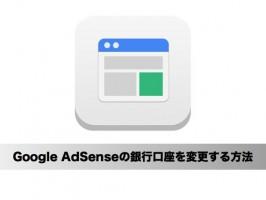 【iOS7】これは便利!未読メールをサクッとすべて既読にする方法