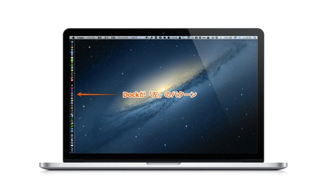 hd wallpapers macbook pro 13 retina