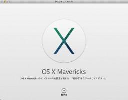 Apple、新型MacBookPro Retinaモデル(Late 2013)発表!詳細スペック&価格まとめ