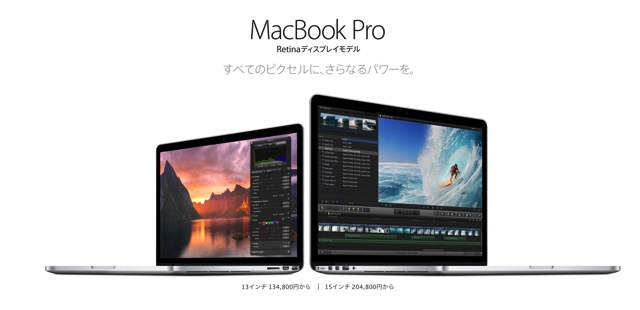 「OS X Mavericks」でQuickTime Player 7 Proを使う方法