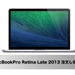 "<span class=""title"">MacBookPro Retina 13インチ(Late 2013)モデルを注文しました!</span>"